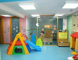 Centro de educación infantil San Íñigo
